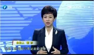 人民日报等党媒点赞九牧自主创新 实现转型升级咸阳